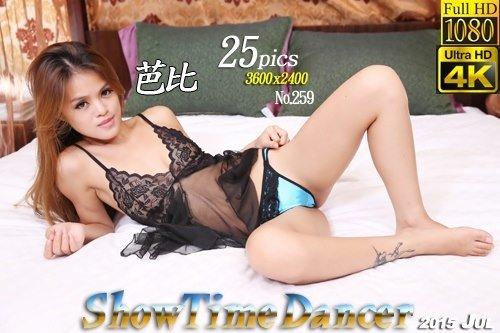 [動感小站]20150701 動感之星ShowTimeDancer No.259 芭比[25P+V/892M]